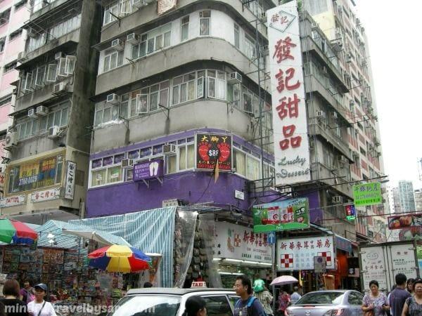 Mercados locales Hong Kong