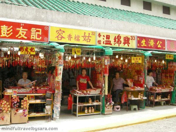 Templos en Hong Kong