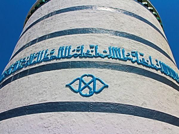 cultura maldivas