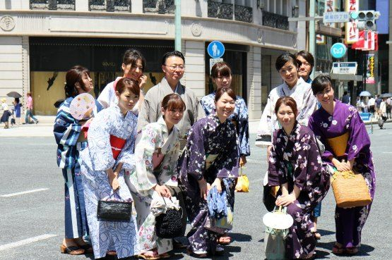 Curiosidades sobre Japón