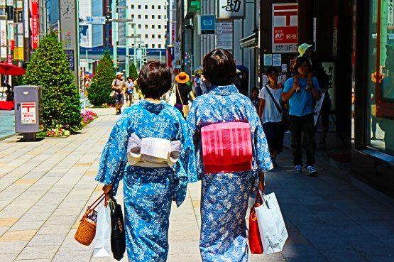 visitar japon tokio