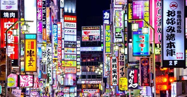 Viajar-a-Japón-por-Libre