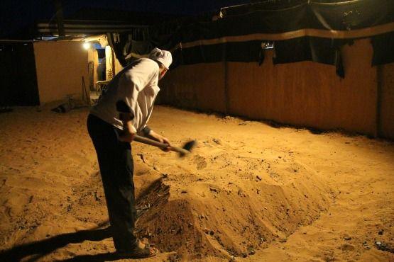 zarb beduino