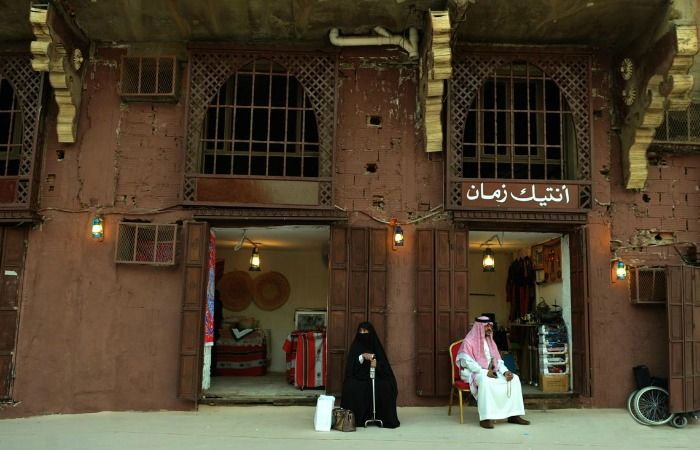 places to go in jeddah