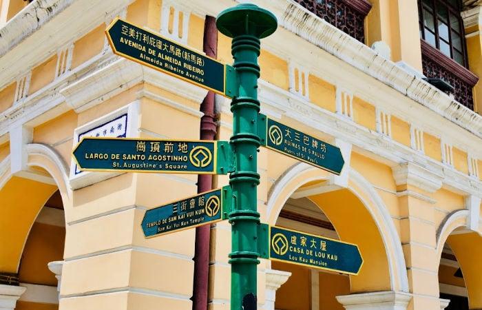 viajar a Macao